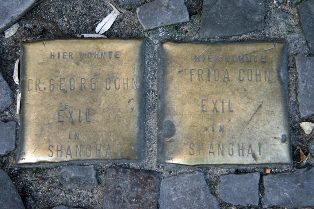 Stolpersteine 5: In memory of Dr Georg Cohn and Frida Cohn (Oranienstrasse 34-35) in Berlin