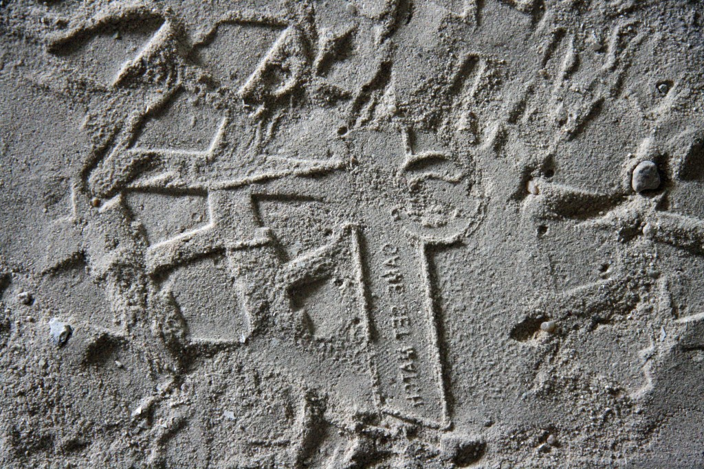 A bootprint in the dust at Sanatorium E near Potsdam