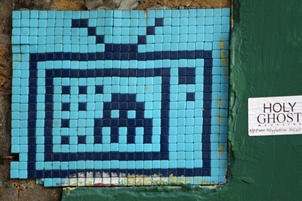 Invader 8: Tile Mosaic 'TV' Space Invader Street Art in London