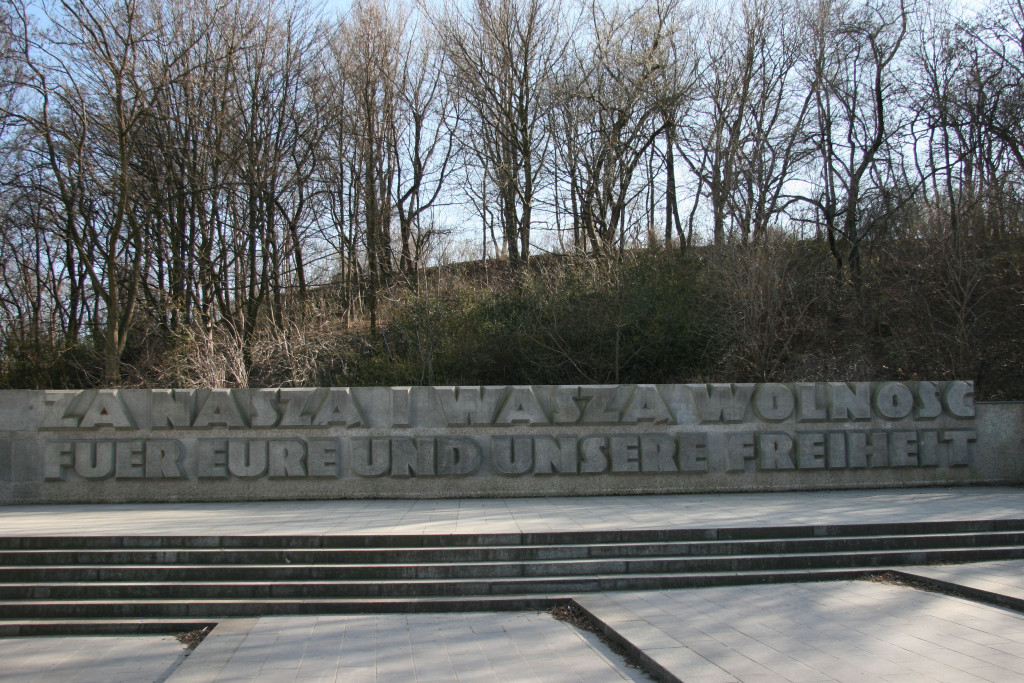 Monument to Polish Soldiers and German Anti-Fascists in Volkspark Friedrichshain in Berlin