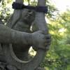 rp_das-deutsche-volklied-close-up-682x1024.jpg
