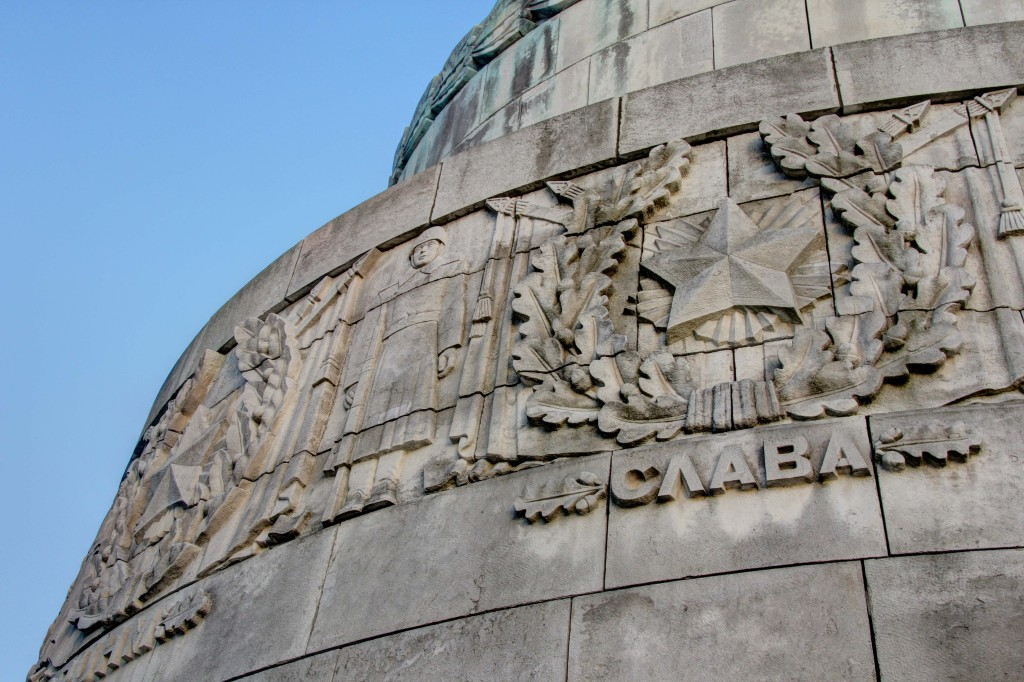 The detail on the base of the statue at the Soviet War Memorial in Treptower Park in Berlin