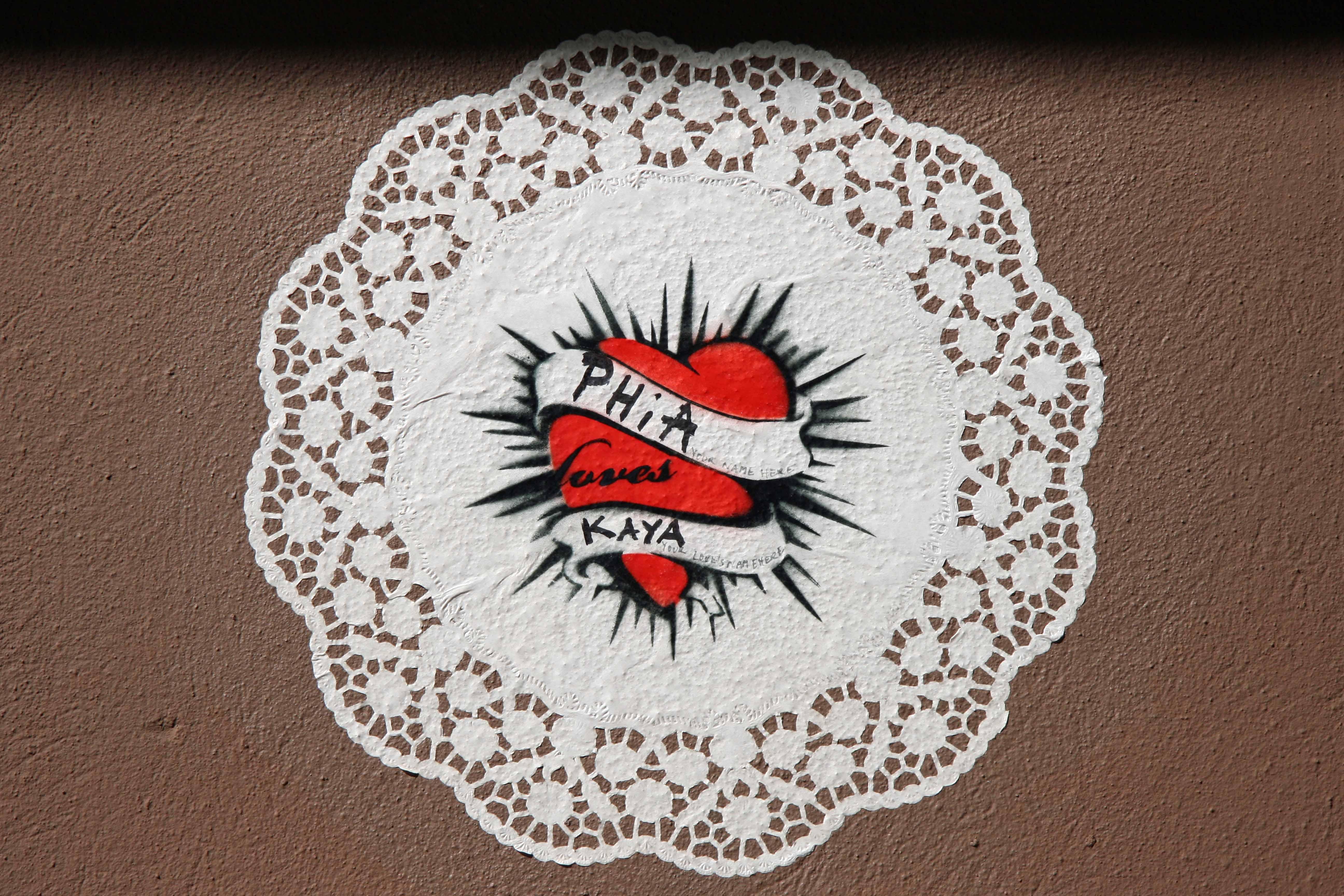PHiA Loves KAYA: Street Art by Unknown Artist in Friedrichshain, Berlin