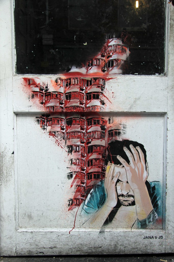 Head in Hands - Street Art by Jana & JS in East London