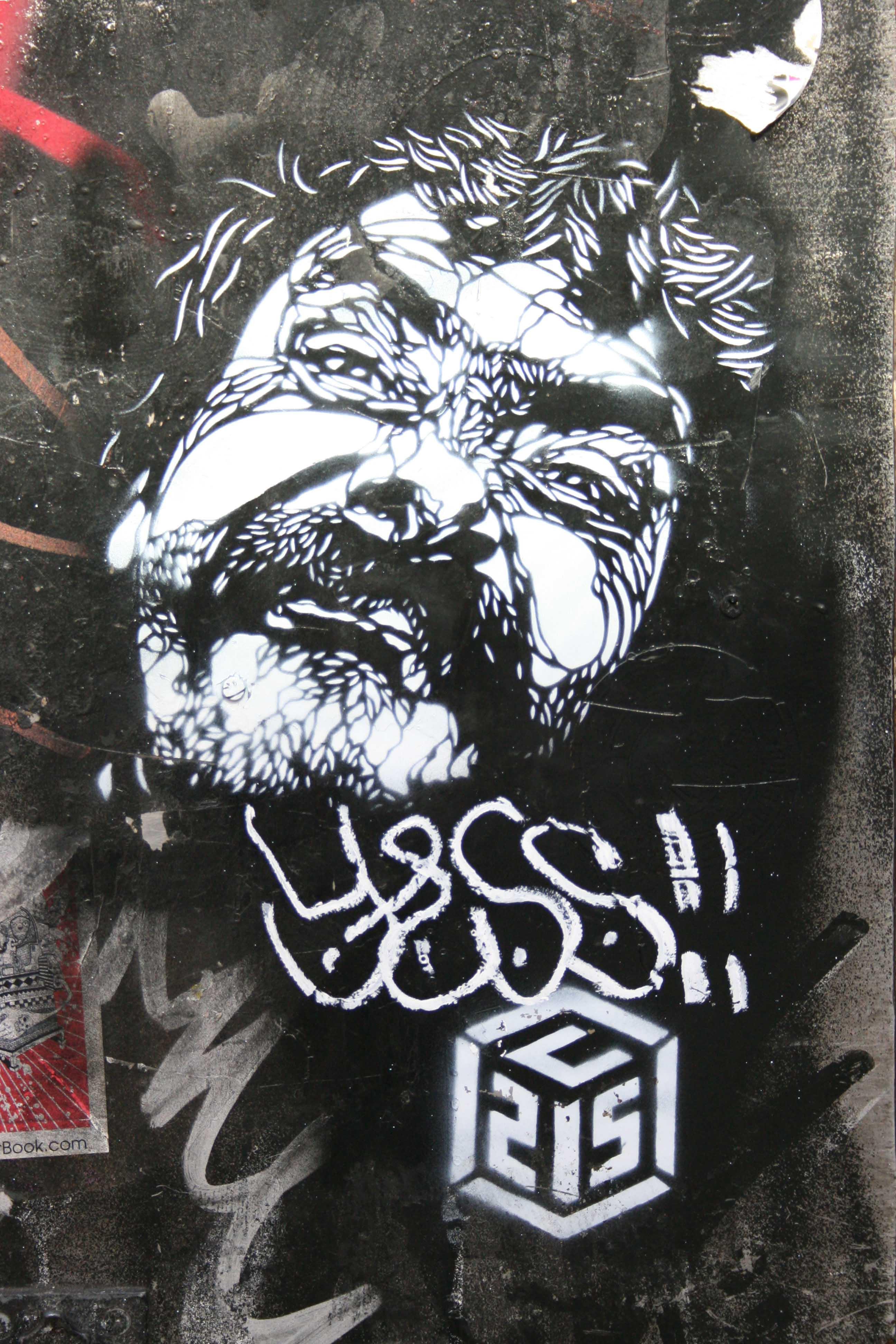 Upturned Face - Street Art by C215 in London
