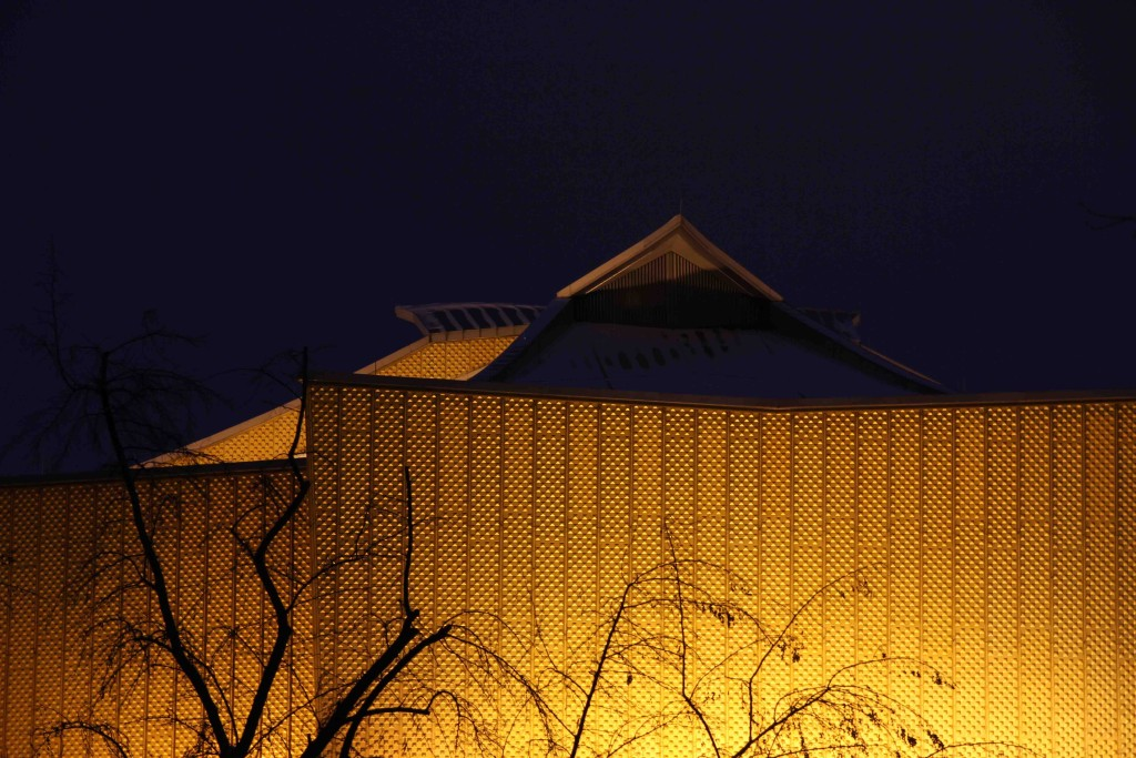 Berliner Philharmonie (Berlin Philharmonic Hall) at Night