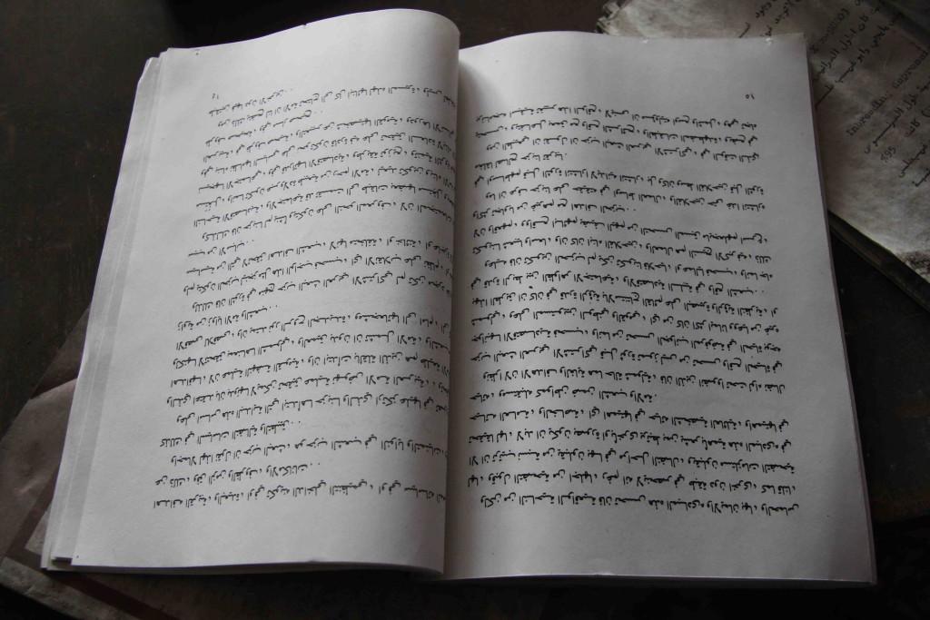Arabic Book - Abandoned Iraqi Embassy Berlin - Die Verlassene Irakische Botschaft