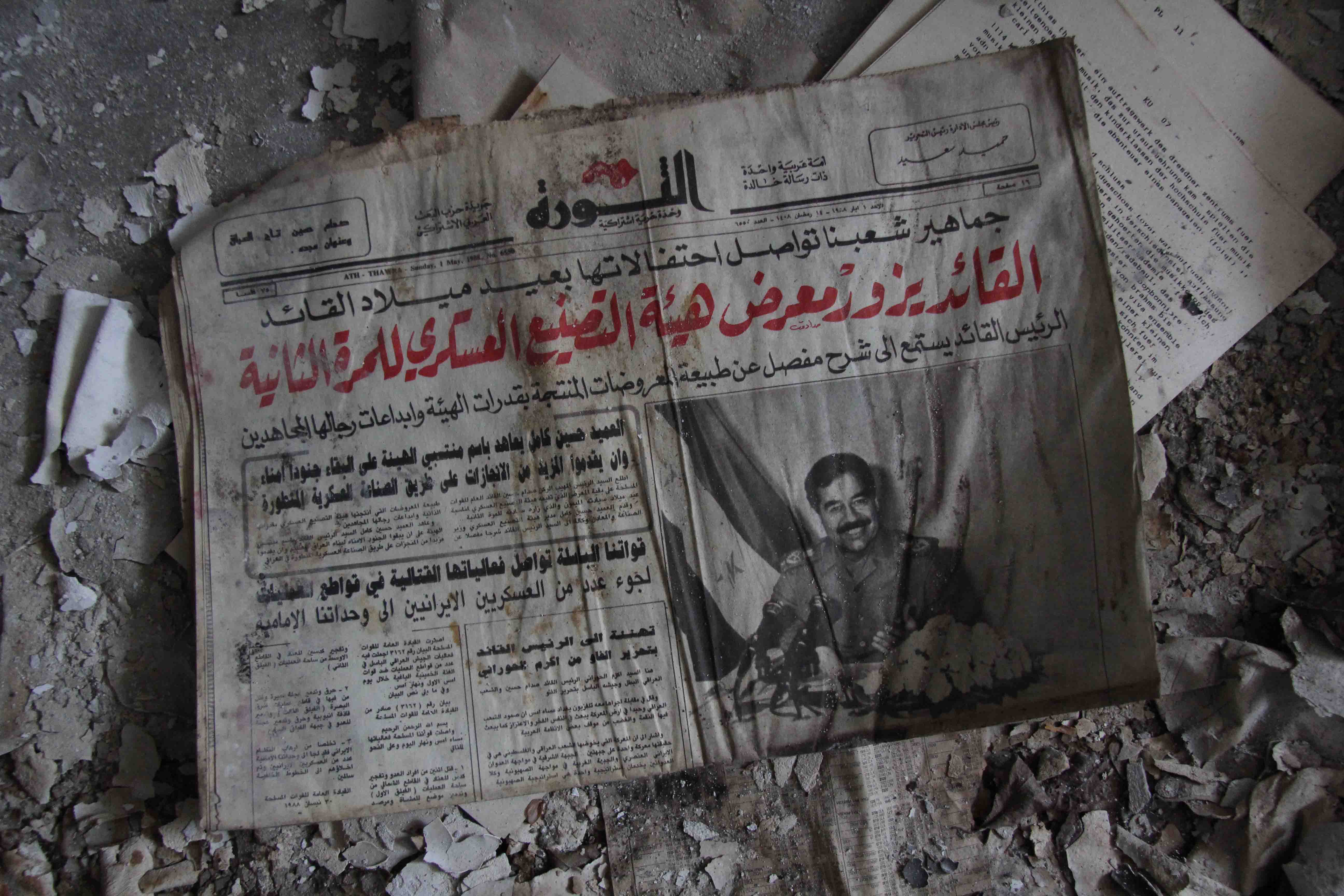 saddam hussein paper The execution of saddam hussein took place on saturday, 30 december 2006 saddam was sentenced to death by hanging, after being convicted of crimes against humanity by the iraqi special tribunal for the murder of 148 iraqi shi'ites in the town of dujail in 1982, in retaliation for an assassination attempt against him.