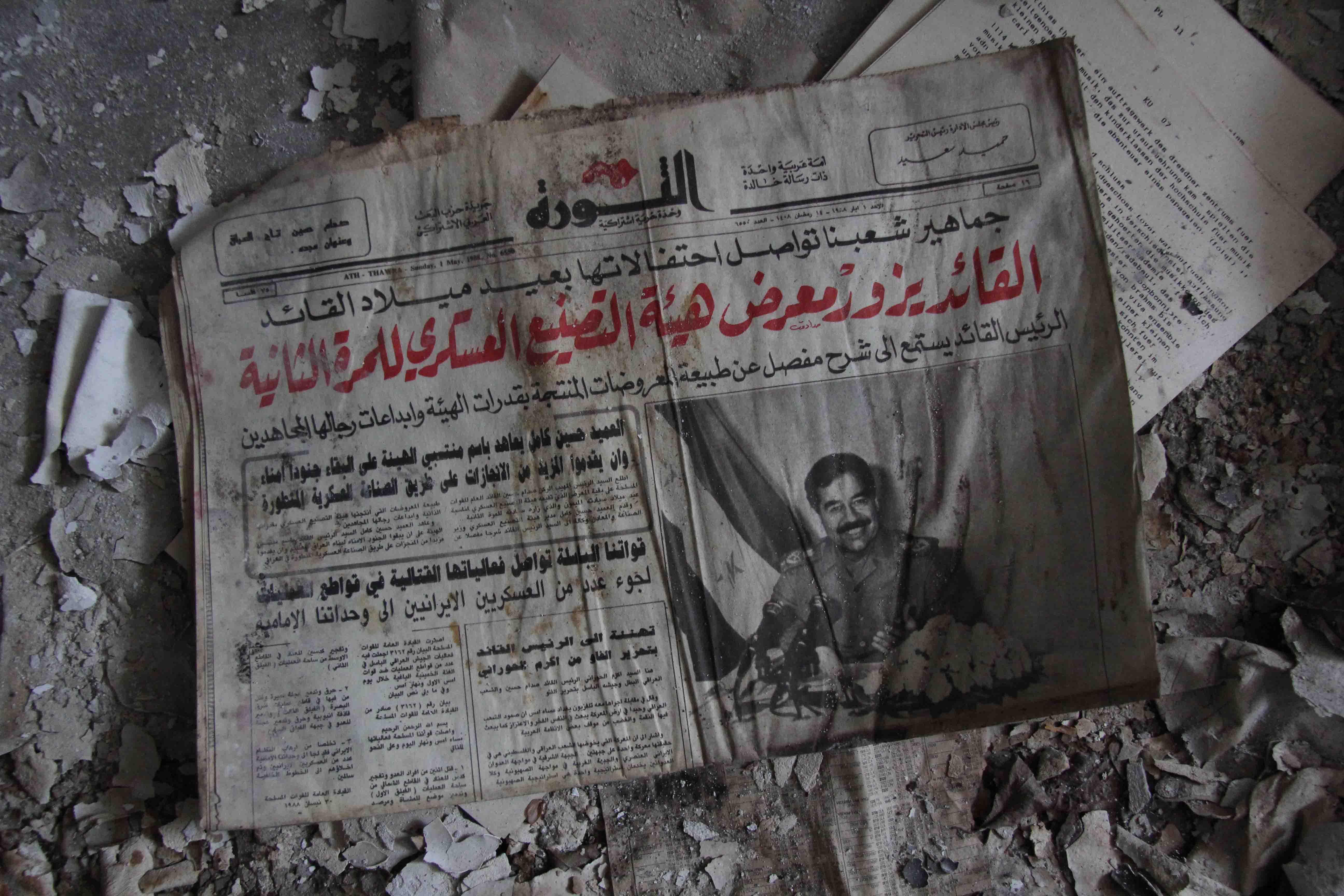 Saddam Hussein Front Page of Paper - Abandoned Iraqi Embassy Berlin - Die Verlassene Irakische Botschaft