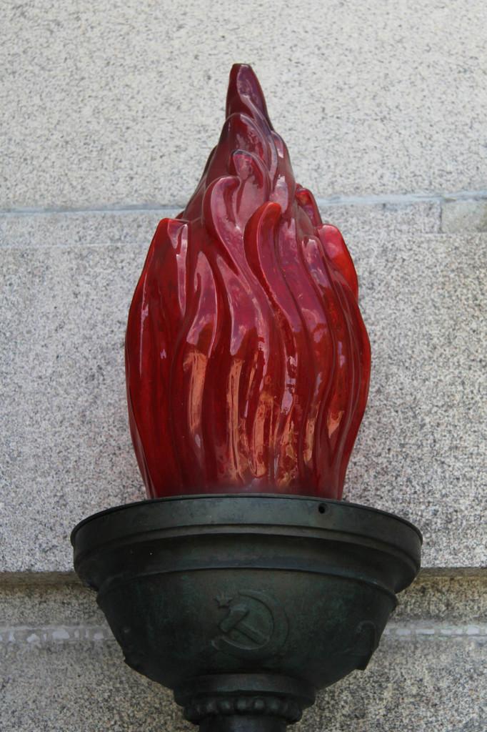 Eternal Flame at Soviet Memorial in Schönholzer Heide in Berlin