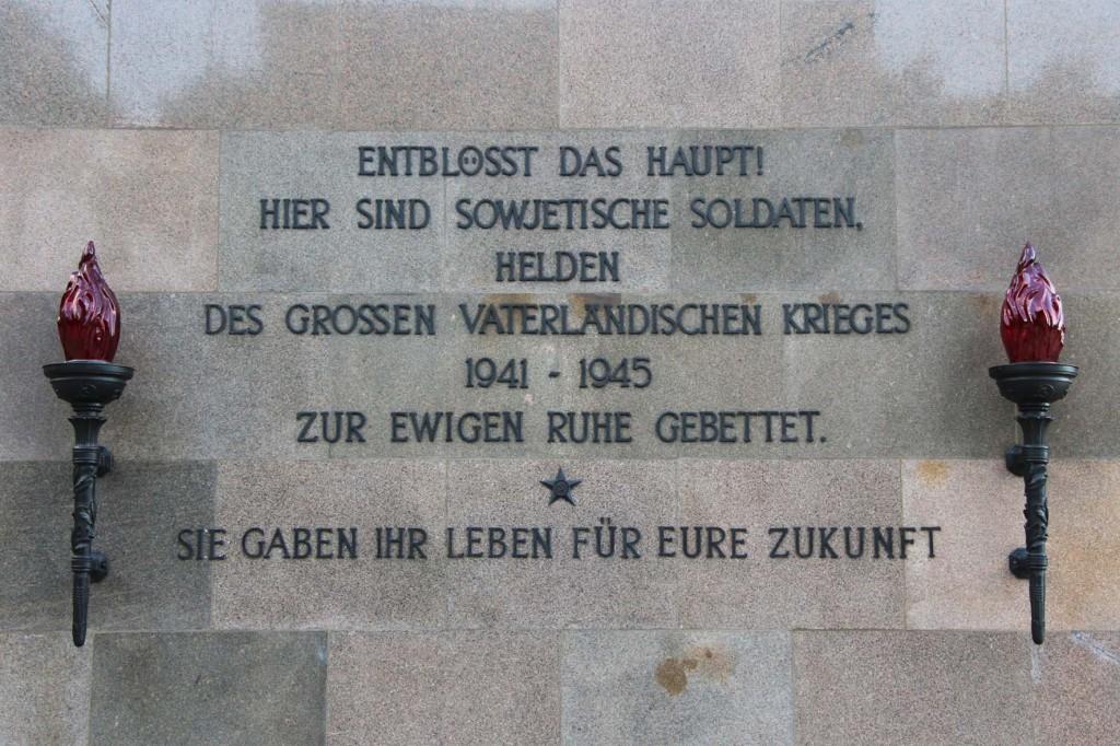 German Inscription at Soviet Memorial in Schönholzer Heide in Berlin