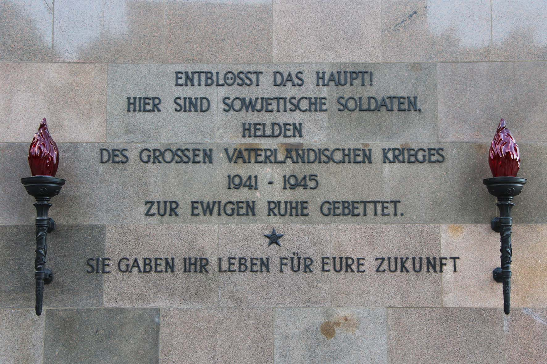 German Inscription at Soviet Memorial in Schönholzer Heide in Berlin