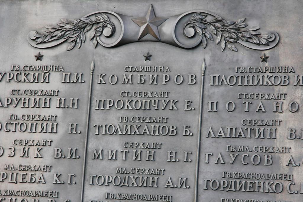 Names on Plaque at Soviet Memorial in Schönholzer Heide in Berlin