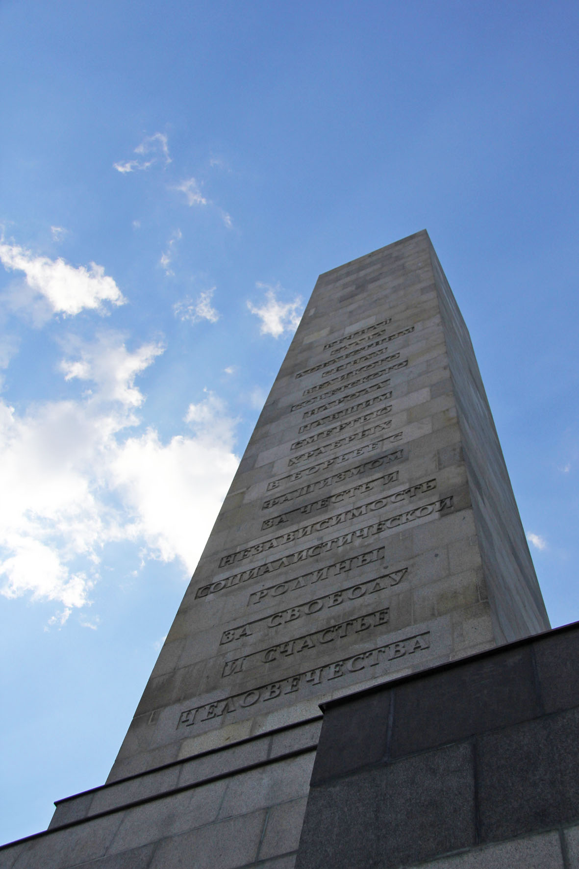 Obelisk at Soviet Memorial in Schönholzer Heide in Berlin